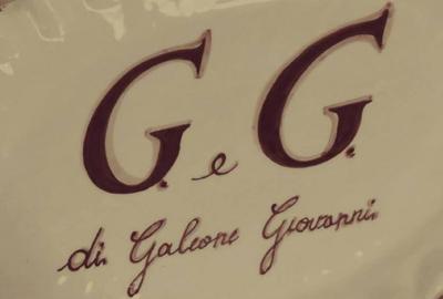 galeone_bomboniere